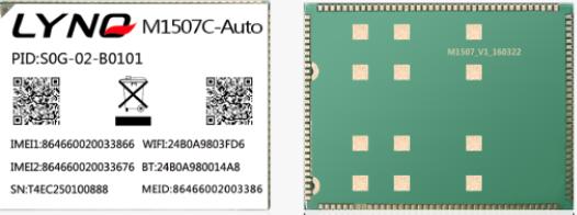 阿里云IoT 移柯 4G 智能核心板LYNQ_M1507