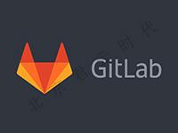 Gitlab代码管理镜像(CentOS7.3 64位 安全优化)