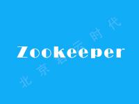 Zookeeper分布式程序协调系统镜像(CentOS7.3 64位)