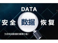 【君云 专注运维】数据库误删除 数据指令误删恢复 数据恢复 数据找回