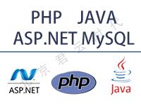 全能环境(PHP JAVA ASP.NET MySQL)