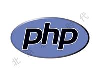 PHP运行环境(WDCPv2.5 PHP5.2 MySQL5.5)