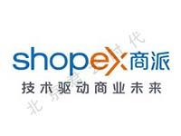 ShopEx(电子商务系统)