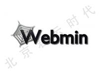 Webmin中文(CentOS 7 Linux管理面板)