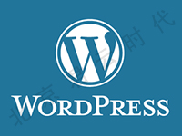 PHP运行环境WordPress4.5.3 Linux自带WEB管理