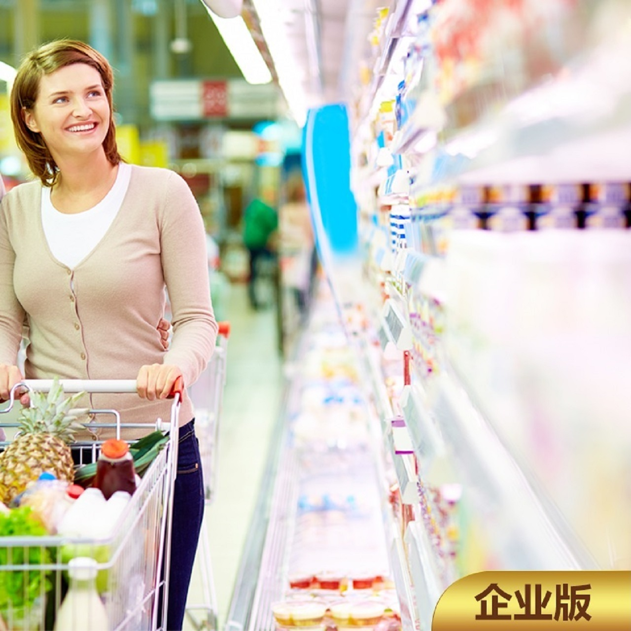 海信商业管理系统-基础零售-企业版