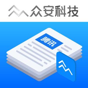 推广服务-微信、QQ广告、广点通投放