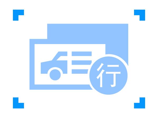 印刷文字识别_行驶证识别_行驶证OCR文字识别_行驶证图像识别_行驶证正副本识别_OCR文字识别