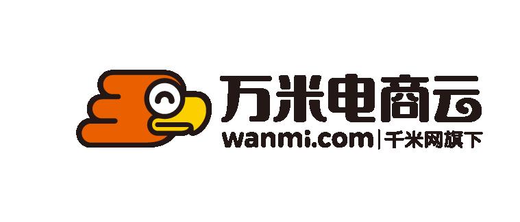 万米电商云【企业B2C零售商城定制开发】