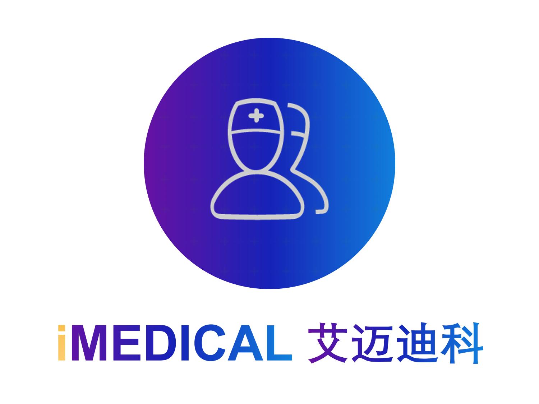【iMEDICAL】医生推荐-全国、省、市分级医生推荐