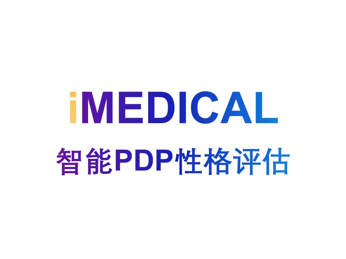 企业知识图谱-智能PDP性格评估-艾科瑞特(iCREDIT)