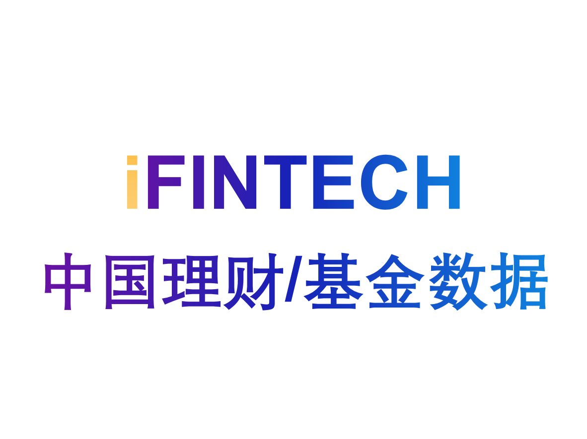 艾富特科(iFINTECH)-金融知识图谱-中国理财基金数据