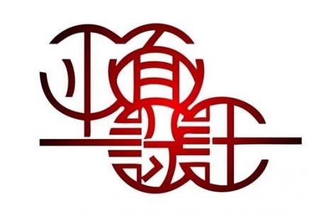 LOGO设计 商标设计 标志设计 官网样稿/改版 图片设计服务
