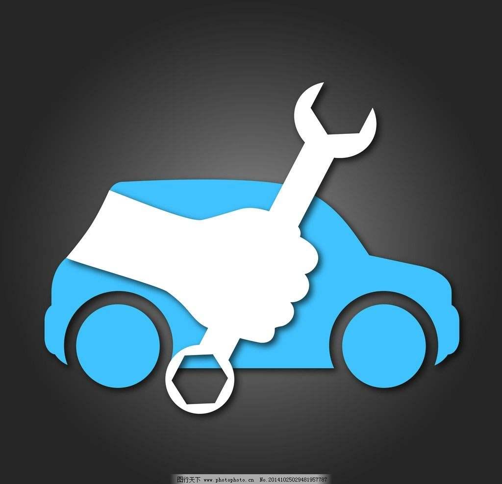 全国汽车维修位置数据