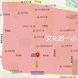 河南省郑州市小学学区划片范围数据