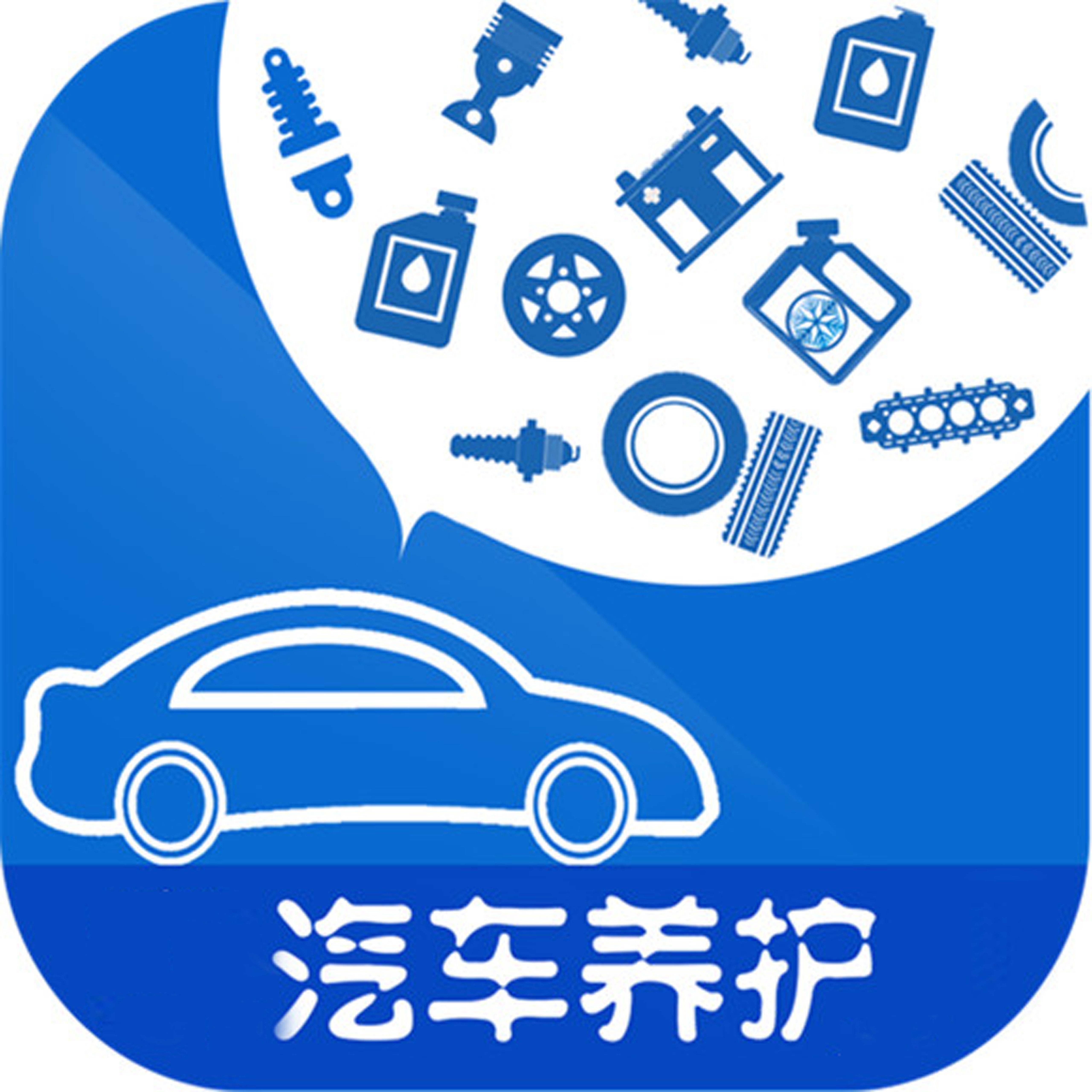 全国汽车养护服务位置数据