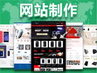 【14天不满可退】H5营销型网站制作 伪静态网页建设 快速交付