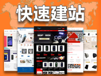 【免费试用 快速交付】企业品牌网站模板源码制作 个人网站模板建设