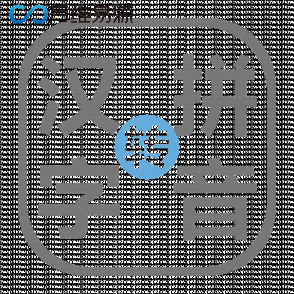 易源数据-汉字与拼音