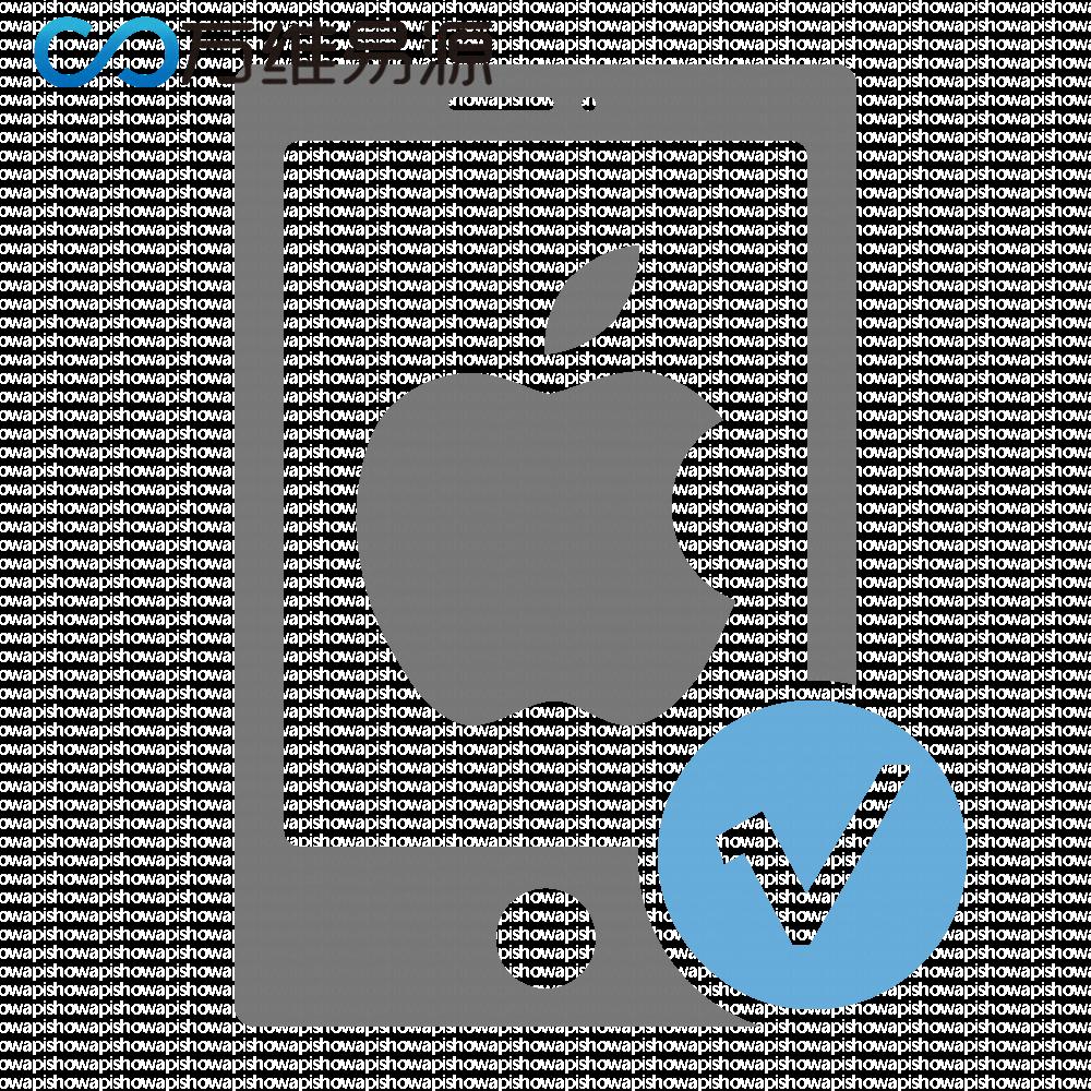 易源数据-iPhone品质鉴定