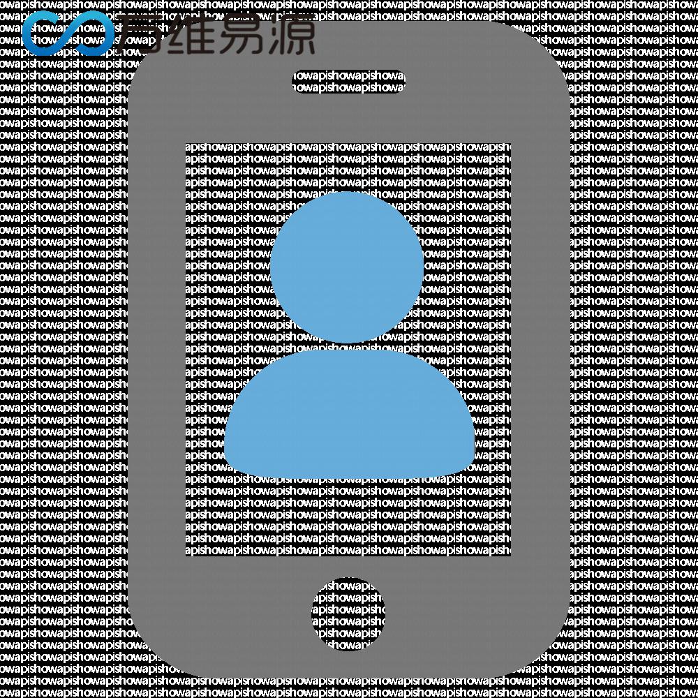 易源数据-<em>手机</em>号实名认证-移动联通电信三网号码实名认证【零<em>存储</em>、数据直连】
