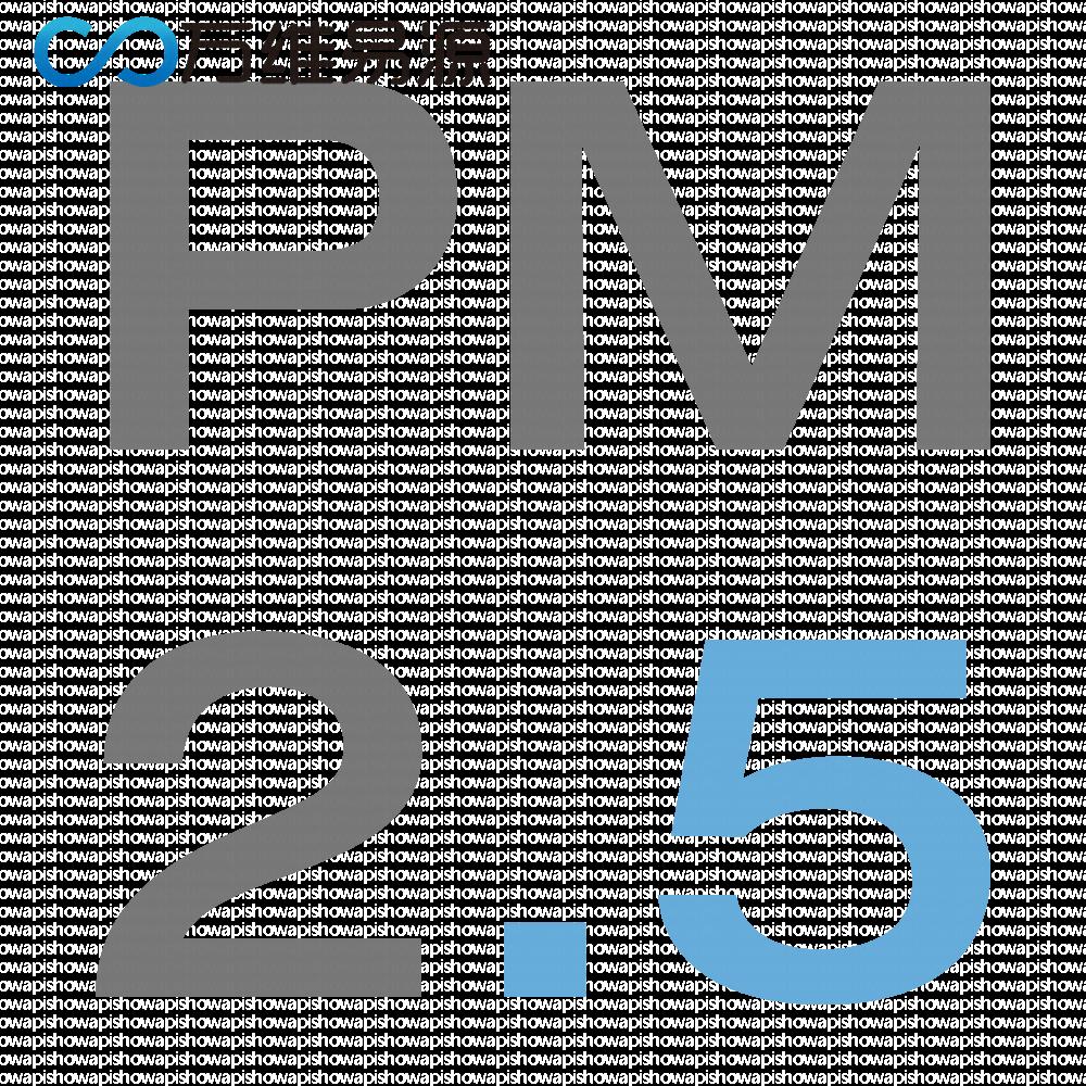 易源数据-PM2.5空气质量-指数-PM2.5查询