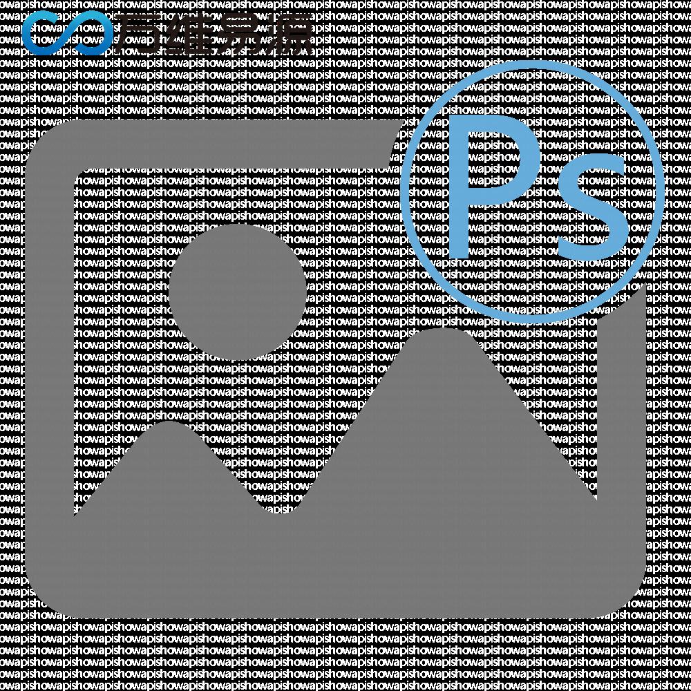 易源数据-图片水印裁剪缩略接口