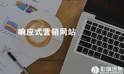 【公司网站建设/外贸中英文建站/企业集团网站平台】高端设计,功能定制