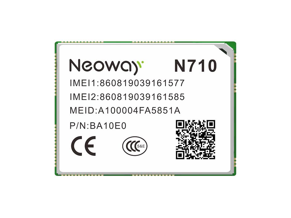 有方科技4G全网通模组N710