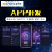 区块链Dapp+分发钱包app|<em>去</em>中心化游戏社交定制开发|<em>智能</em>合约主链