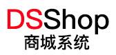 DSShop开源商城/商城网站建设/B2C商城/商城系统/分销商城