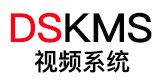 DSKMS视频系统/教育网站/网校系统/在线教育/教育系统/培训系统/教育培训