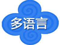 多语言环境(lnmt php5.6 tomcat8 jdk1.8)