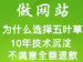 【H5网站建设】响应式网站 含<em>服务器</em>空间 快速上<em>线</em>模板建站(服务热线:020-28185502)