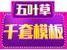 【H5】真·响应式网站|精美模板快速上线|多语言|<em>全局</em>页面SEO,收录效果强(服务热线:020-28185502)