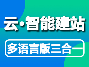 【五叶草云建站】网站设计,标志设计,包装设计,网页画册海报设计等(服务热线:020-28185502)