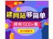 【五叶草云官网】PC+手机+微信+<em>小</em><em>程序</em>四站合一,零代码操作 (服务热线:020-28185502)