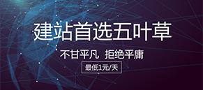 网站开发 响应式官网 自适应网站 做网站 网站建设 做网站 广州网站建设公司 网站制作 网站 020-28185502