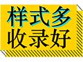 【五叶草云建站】H5响应式网站|精美模板,快速搭建网站(服务热线:020-28185502)