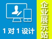 【五叶草云官网】 摆脱传统,开启建站新模式(服务热线:020-28185502)