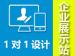 【五叶草云官网】 摆脱传统,<em>开启</em>建站新模式(服务热线:020-28185502)