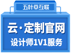 【云·定制商城】 模板-商城-分销-营销(咨询热线020-28185502)