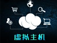 香港空间 免备案 香港虚拟主机 租用 PHP空间送MYSQL数据库
