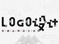 LOGO设计 品牌公司企业VI 商标原创设计 标志logo 字体设计