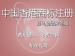 中国香港商标<em>注册</em>|商标申请代理|<em>国外</em>品牌登记办理|入驻亚马逊必备【免费维权】