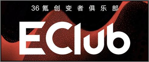 EClub CEO俱乐部