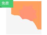 全国天气预报查询(免费版)_气象查询服务_气象API-极速数据