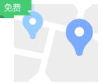 全国省市县行政区划(免费版)-极速数据