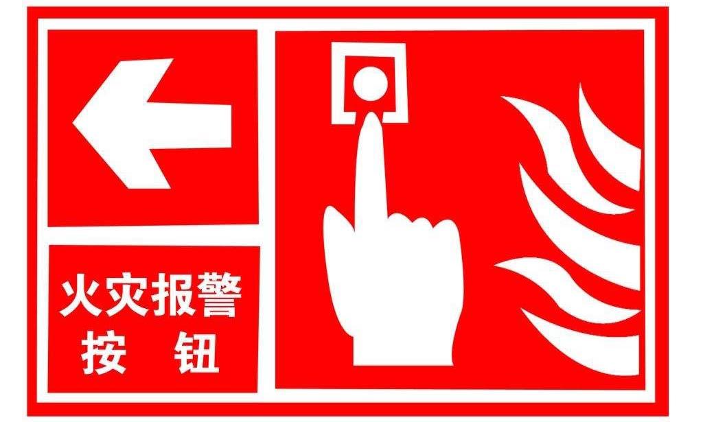烟雾,火焰,火灾预警(安保巡逻图片识别)