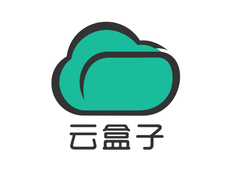 云盒子专有云企业云盘_企业网盘_文档云存储_移动协作平台